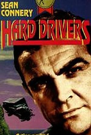 Hard Drivers (1959)